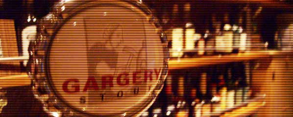 'Gargery_2' from the web at 'http://barporto.cocolog-nifty.com/photos/uncategorized/2009/07/06/gargery_2.jpg'